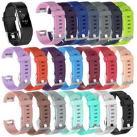 Wholesale fitbit bracelet charge for sale – best cheapest Colorful Soft Silicon band For Fitbit charge2 sport strap Replacement Bracelet wrist For Fitbit charge TPU band Accessories