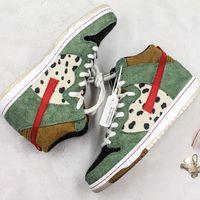 sapatos para cães venda por atacado-SB Dunk High Dog Walker Skate Shoes Chegada Nova Marca Designer Deerskin Manchas Verde Camurça Marrom Esporte Ocasional Sneaker