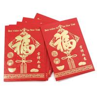 ingrosso borse cinesi rosse-6Pcs / pack Disegno di timbratura caldo Pacchetto rosso Regalo di compleanno della busta rossa di cerimonia nuziale di nuovo anno cinese Deposito fortunato del sacchetto dei soldi