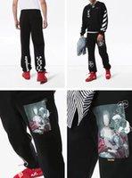 beyaz koşu pantolonu kadın toptan satış-Mary off Bitmemiş portrebeyazartı yün pantolon jogging yapan pantolon pamuk moda harem uzun düz renk pantolon erkekler kadınlar pantolon