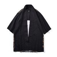 erkekler için çince kıyafetleri toptan satış-Japon Tarzı Kimono Moda Hırka Erkekler Üç Çeyrek Kol Trençkot Çin Geleneksel Elbise Gevşek Polyester Adam Tops