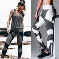 leggings estampados al por mayor-Pantalones largos deportivos transpirables para mujer Diseño impreso digitalmente Lady Tight Running Yoga Pantalones deportivos Gym Leggings Pantalones Envío directo