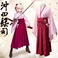 bestellen kleidung freies verschiffen großhandel-Okita Souji Cosplay Kostüme japanisches Spiel Fate / Grand Order Kleidung Maskerade / Karneval / Karneval Kostüme Kostenloser Versand