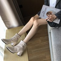 Wholesale qiu shoes for sale - Group buy Female thick with square head qiu dong high heeled shoes head layer cowhide leather high heels boots short boots