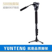 suporte monopé venda por atacado-Yunteng 588 Monopod Professional Video Camera SLR Camera Suporte portátil One-Legged Alpenstock Monopod