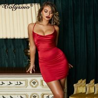 robe sexy coupe basse dos nu achat en gros de-Colysmo D'été Imprimé Léopard Satin Robes Femme Party Night Sexy Basse Coupe Dos Nu Robe Rouge Slim Stretch Robe Courte Robe