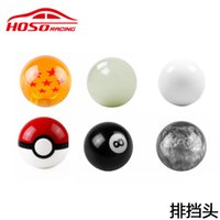 Wholesale race cars sales for sale - Group buy Hot sale car Gear Shift Knob Racing Stick Cool Acrylic Shift Knob for universal car