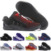 size 40 09690 a2efd Nike KOBE AD NXT 12 basketball shoes 2018 Hohe Qualität Kobe 11. Generation  Knit Elite Freizeitschuhe Kobe 11 Red Horse Monkey KB 11 Schuh  Freizeitschuhe ...