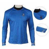 The Wrath of Khan Cosplay Leonard McCoy Costume Full Set Outfit Star Trek II