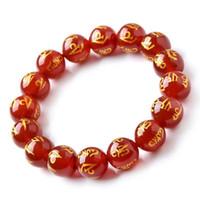 grânulos de ágata vermelha china venda por atacado-Seis-palavra Mantra Buddha Beads Pulseira Natural Ágata Vermelha Transferência Sorte Religiosa Pulseira Para Homens e Mulheres