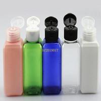 tapa de la botella del animal doméstico al por mayor-Nuevo 50 ml (1 2 / 3OZ) Botellas de muestra cuadradas de botellas de PET de color surtido de recarga de color con tapa Easy Flip al por mayor