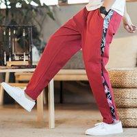 erkekler spor dans pantolonları toptan satış-Tasarımcı Erkek pantolon Erkekler Moda Joggers sweatpants Markalı Spor pantolon Sonbahar Bahar Uzun Harem Pantolon hip hop sarouel dans baggy pantolon
