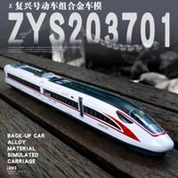 ingrosso decorazioni di compleanno porcellana-Lega Toy Model Car, la Cina ad alta velocità ferroviaria, Fuxing più unità del modello con le luci, suono, Regalo di compleanno del partito Kid', raccolta, Decorazione