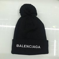 Wholesale girls formal hats resale online - 2018 Top brand Designer knitted hats for men and women beanies Fashion new casual hat Winter ski hats