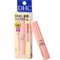 mujeres refinadas al por mayor-Bálsamo labial natural Crema hidratante para labios Incoloro Perfeccionar reparación Labios Arrugas para mujer Cuidado de labios RRA1196