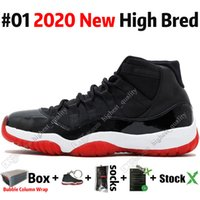 Wholesale new men latex masks for sale - Group buy HotSend a mask New Black Cat s White Cement What The s Travis Scotts Grey Mens Basketball Shoes UNC Bred s Concord Men Sports