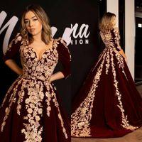 kadife altın gece elbiseleri toptan satış-Bordo Kadife Gelinlik Kaftan Kaftan Akşam Örgün Elbise Yarım Kollu 2019 Altın Lüks Dantel Aplike Arapça Dubai Abaya Durum Törenlerinde