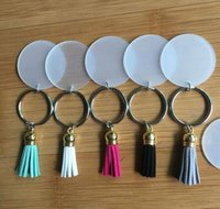 Wholesale Keychain Blanks for Resale - Group Buy Cheap