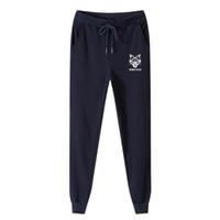 Wholesale mens patterned cotton pants for sale - Group buy Fashion Cotton Jogger Pants Mens Sweatpants Colors Patterns Plus Size Fleece Sweat Joggers M XL
