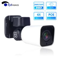 Super HD 5MP PTZ Bullet IP Camera Outdoor 4X Optical ZOOM P6SLite 5.0MP PTZ Waterproof IP66 IR 50M CCTV Security 48V POE
