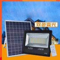 çift led spotlar toptan satış-4 ADET 150 W Güneş Sel Işık Çift ColorSolar Güç LED Sel Işık Bahçe Yolu Sokak Spot Su Geçirmez Lamba Uzaktan Kumanda