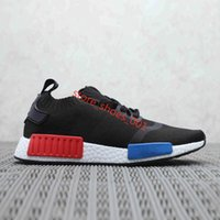 Wholesale glitch pack for sale - Group buy 2019 NMD XR1 designer shoes Mastermind Japan Skull Fall Olive green Camo Glitch Black White Blue zebra Pack men Hococal running shoes