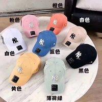 Wholesale south korea baseball hat for sale - Group buy South Korea GD Same Ins Hat Women s Net Red Daisy Baseball Cap Korean Version of The Students Couple Duck Tongue Hat Man