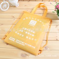 Wholesale school closures for sale - Group buy Pouch student closure rope school special tightening Pouch student closure rope school Shoulder shoulder bag special tightening bag