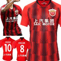 Wholesale thai red shirts for sale - Group buy Size s XL SHANGHAI CSL SIPG OSCAR HULK thai home Red Mens soccer jersey Ricardo Lopes AKHMEDOV HULK SHANGHAI football shirts