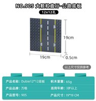 Wholesale road blocks resale online - Larger particle building blocks baseplate for road high quality educational children toys x12 both boy and girl