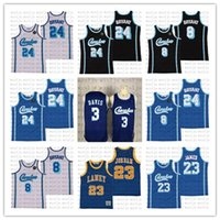 Wholesale customized sports jerseys resale online - Men s Cheap Customized James Davis Basketball Jersey Outdoor Comfortable and Breathable Sports Crenshaw Jersey