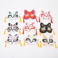 Wholesale half face japanese mask resale online - cat fox Japanese and style animation ball cosplay Half cat fox Japanese style an role playing half face mask half face mask