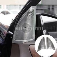 Wholesale car interior trim resale online - For Benz GLE W166 Interior Car Door Speaker Edge Cover Trim