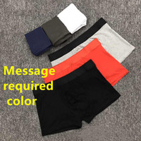 Men's Shorts classic underwears boxers briefs Newest pull in Underwear Mixed colors Quality men Sexy Underpants multiple choices Asian size Can specify color