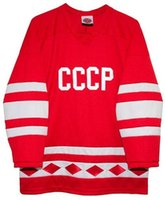 Wholesale jersey hockey cccp resale online - Real Men real Full embroidery Russian CCCP Hockey Hockey Jersey Embroidery Jersey or custom any name or number Jersey