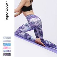 ingrosso pantaloni di yoga stretch -New sports tight yoga pants female print stretch yoga pants high waist gym leggings nine minutes