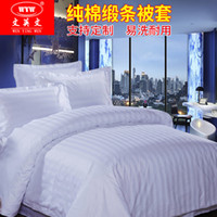 Wholesale hotel quilt cover for sale - Group buy Factory Direct Price Cotton Quilt Cover Single Piece Hotel Linen Hotel Bedding Bedding Cotton Satin Cloth Quilt Cover Add Box L Duvet Cover
