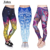Wholesale clear yoga pants for sale - Group buy Zohra leggings European and American fashion mandala series yoga pants digital printing nine points pants milk silk leggings