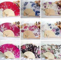 Wholesale fancy folded hand fans resale online - 15styles Vintage Bamboo Fancy Folding Fan Hand Flower Chinese Dance Party wedding decoration gift fans SN962