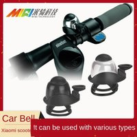 Wholesale xiaomi 1s for sale - Group buy 20768 Xiaomi s scooter refitting accessories convenient quick release Bell Super Accessory modification modification Bell m365 special ridi