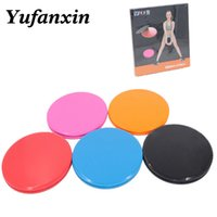 Wholesale plate fitness for sale - Group buy Gliding Discs Slider Fitness Disc Exercise Sliding Plate Abdominal Core Muscle Training Yoga Sliding Disc Fitness Equipment