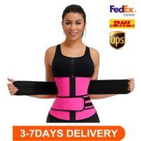 US STOCK, Men Women Shapers Waist Trainer Belt Corset Belly Slimming Shapewear Adjustable Waist Support Body Shapers FY8084