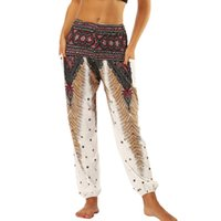Wholesale elephants pants resale online - Women Harem Pants With Smocked Waistband In Flower Elephant Printed Casual Trousers Summer New Sports Fitness Pants