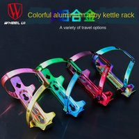Wholesale k cups for sale - Group buy 5vIME wheelup colorful kettle bicycle two color accessories integrated molding cup holder bicycle aluminum alloy acces holder cycling k MurPO