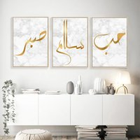 Wholesale islamic paint resale online - 3 Panels Arabic Gold Islamic Calligraphy Muslim Marble Wall Art Pictures Canvas Painting Posters Prints Interior Living Room Home Decor