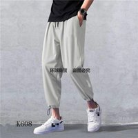 Wholesale gore tex xl for sale - Group buy 2020 Quick Drying Pants Men S Outdoor Gore Tex Pants Hiking Thin Section Breathable Loose Casual Sports Straight Pants K608