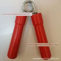 Wholesale red handle grips resale online - strong sup wrist solid wood strong sup grip men s training wrist Men s training handle grip solid wood handle Z41o3