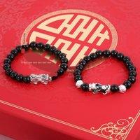 Wholesale house town resale online - Hot sale transparent texture alloy obsidian obsidian Lucky Town House bracelet bracelet jewelry MhHD