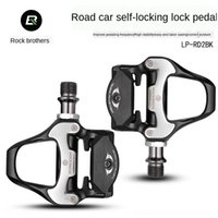 Wholesale aluminum car pedals for sale - Group buy Locke lock road self locking lock pedal car bicycle aluminum alloy plate Peilin SPD SL bicycle equipment with brothers pedal n3ydZ