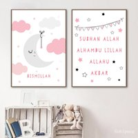 Wholesale islamic paint for sale - Group buy Simplicity Islamic Poster Muslim Print Pink Baby Nursery Quotes Wall Art Picture Canvas Painting Nordic Kids Bedroom Decoration